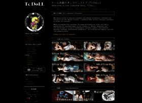 tcdoll.shop-pro.jp