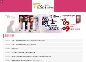 tco.taipei.gov.tw