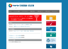 tcp-ip.or.jp