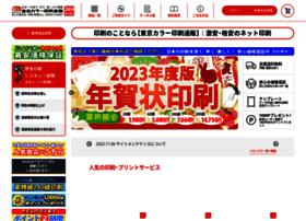 tcpc.co.jp