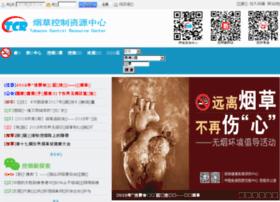 tcrc.org.cn