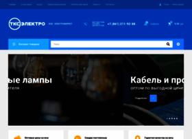 tcs-electro.ru
