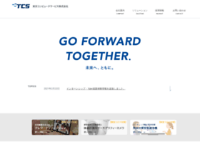 tcs-ipnet.co.jp