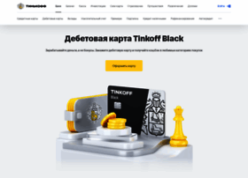 tcsbank.ru