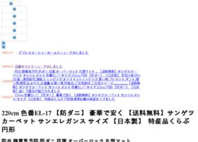 tcxperienceguide.net