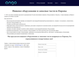 td-ango.ru