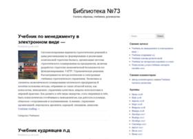 td-chevrolet.ru