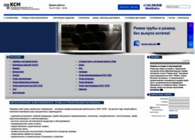 td-ksm.ru