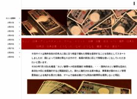 td-magnit.net