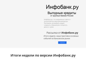 td-salomeya.ru