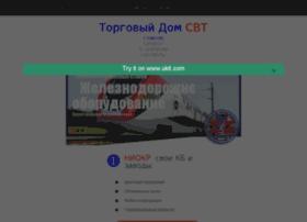 td-svt.ru