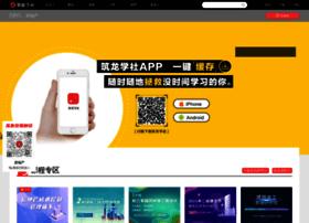td.zhulong.com