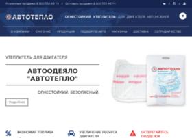 tdavtoteplo.ru