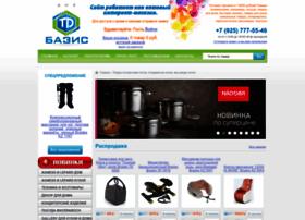 tdbasis.ru