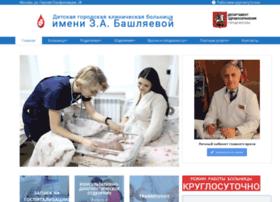 tdgb-mos.ru