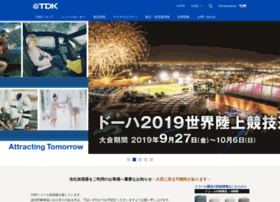 tdk.co.jp