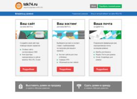 tdk74.ru