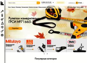 tdkalibron.ru