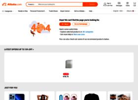 tdlwatch.en.alibaba.com