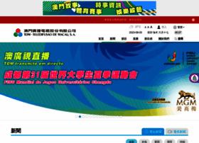 tdm.com.mo
