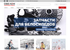tdovelon.ru