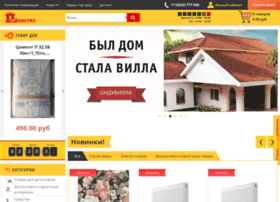 tdprofnastil.ru
