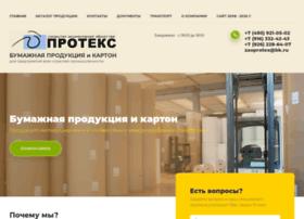 tdprotex.ru