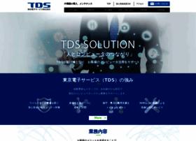 tds-k.co.jp
