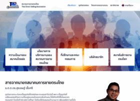 tdsa.org