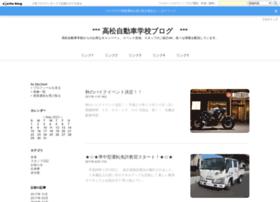 tdschool.exblog.jp