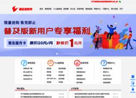 tdx.com.cn