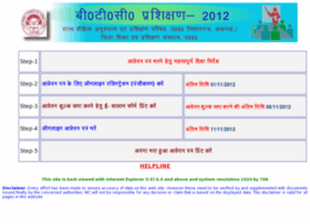 uttar pradesh websites and posts on official website of btc uttar