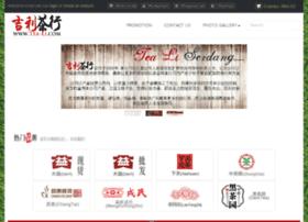 tea-li.com