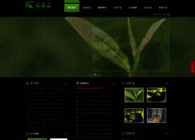tea.2n.hk