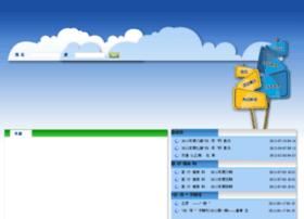 tea.yunnanbaiyao.com.cn