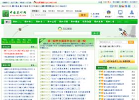 tea119.com