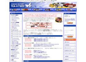 tea4two.jp