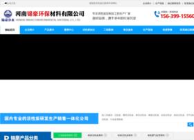 teabagtalent.com