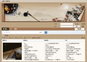 teabbs.zjol.com.cn