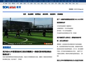 teach.scol.com.cn