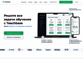 teachbase.ru