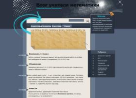 teachinfo.ru