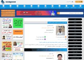 teaching.iranmodares.com