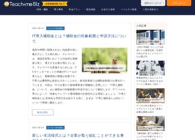 teachme-info.com