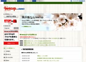 teacup.com