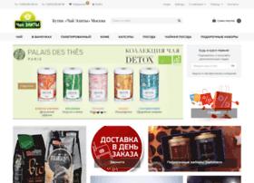 teaelite.ru