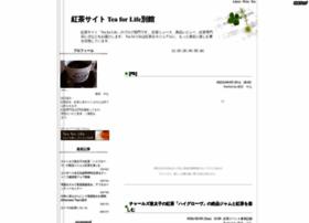 teaforlife.99ing.net