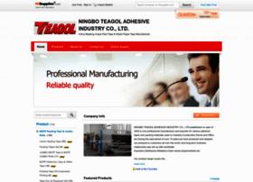 teagolpack.en.hisupplier.com