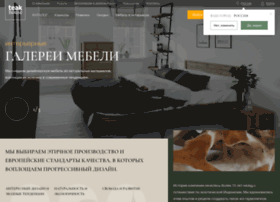 teakhouse.ru