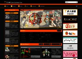 team-e.co.jp